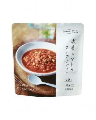 濃厚トマトのスープリゾット×3袋を見る