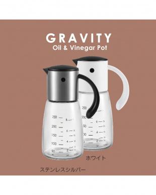 Gravityオイルビネガーポット2個セットを見る