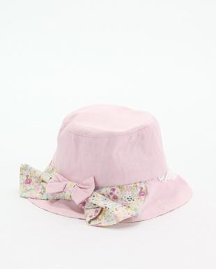 ピンク シャンブレーハットを見る
