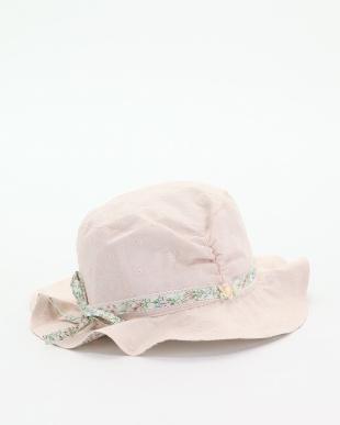 ピンク フレアーハットを見る