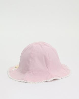 ピンク リバーシブルハットを見る