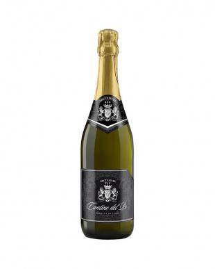 各国高評価スパークリングワイン6本セットを見る