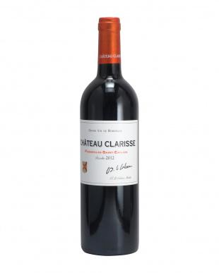 『フランスワインの女王ボルドー』 イチオシ赤ワイン2本セットを見る