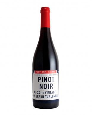 『フランス各地の赤ワインを飲み比べ』 フランス赤ワイン6本セットを見る