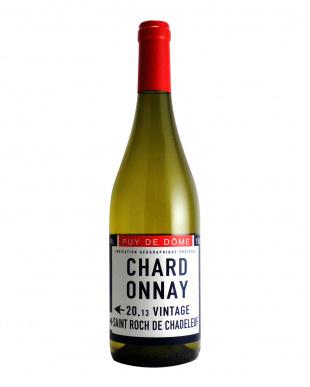 『フランス各地の白ワインを飲み比べ』 フランス白ワイン6本セットを見る