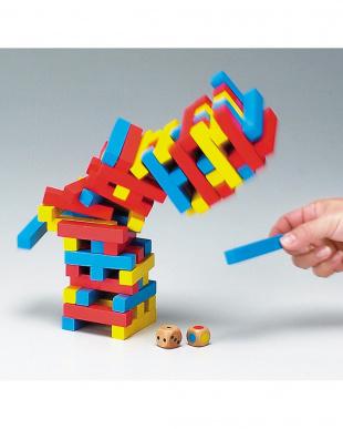 おもちゃセット14(指令塔、シグナル、フレキシキューブ紫、フレキブキューブ青、フレキシキューブ緑、フレキシキューブ赤)を見る