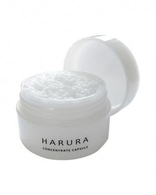 HARURA Concentrate Capsule -ハルラ  コンセントレートカプセル- 5個セットを見る