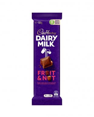 キャドバリー デイリーミルク フルーツ&ナッツ150g 3個セットを見る