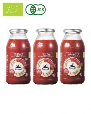 有機トマトソース 3種セットを見る