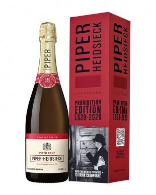 シャンパンと春にぴったりなロゼスパークリングを含む豪華3本パーティーセットを見る