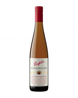 世界最大級のワインコンペティションBWWにてワイナリー・オブ・ザ・イヤー獲得!!ペンフォールズ入門3本セットを見る