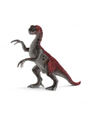 テリジノサウルス(ジュニア)&ディモルフォドンを見る