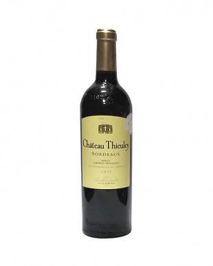 在庫処分特価!ボルドー赤ワイン4本セットを見る