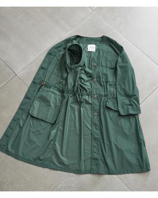 グリーン コートを見る