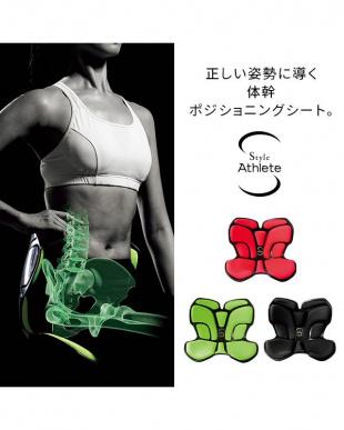緑 Style Athlete IIを見る
