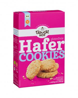 オーツ麦クッキーミックス粉を見る