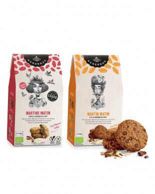 有機グルテンフリークッキー オーツ麦・レーズン/オーツ麦・チョコチップ 2個セットを見る