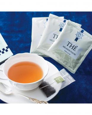 3種アソート紅茶ミニバックセットを見る