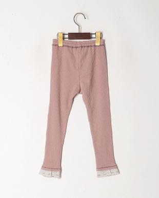 ピンク 裾フリル長レギンスを見る