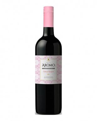 人気チリワイン アロモ飲み比べセットを見る