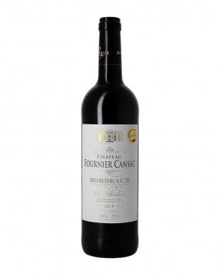 人気のボルドー金賞受賞、赤ワイン6本セットを見る