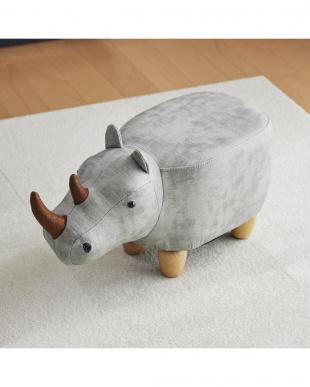 ベージュ さいモチーフのスツール Rhino Jr.を見る