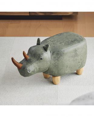 カーキ さいモチーフのスツール Rhino Jr.を見る