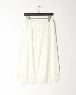 オフホワイト ラップ風フレアーレーススカートを見る