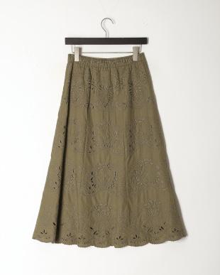 カーキケイ カットワーク刺繍使いAラインロングスカートを見る