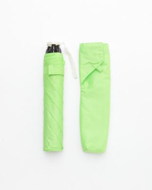 グリーン 軽量雨晴兼用傘 耐風仕様 たたむとき手が濡れにくいを見る