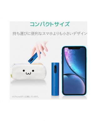 ブルー 「モバイルバッテリー」 リチウムイオン電池/おまかせ充電対応/3200mAh/2.1Aを見る