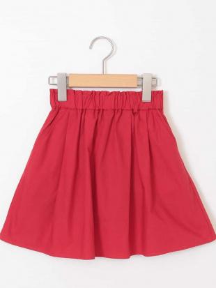 レッド [100-130]【洗える】インナーパンツツキスカート[WEB限定サイズ] a.v.v bout de chouを見る