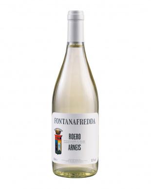 イタリア格付けおすすめ白ワインベスト3を見る