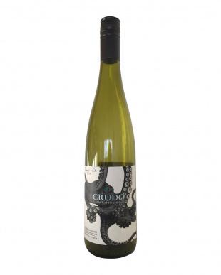 華やか・トロピカルな白ワインが好きな方にピッタリの4本セットを見る