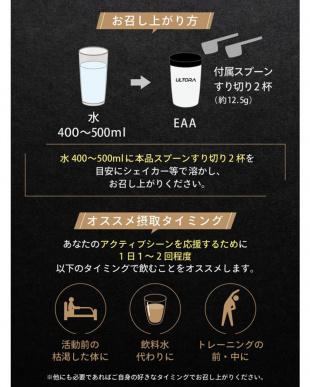 [プロテイン飲み比べお試しパウチ3種つき]EAA アセロラ風味を見る