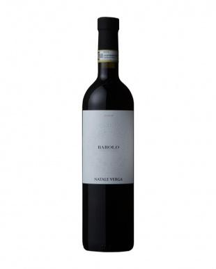 [家飲み応援セール]バローロ、バルバレスコが入った、イタリア銘醸地 赤ワイン6本セットを見る