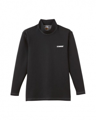 ブラック ハイネックロングスリーブシャツ×2SETを見る