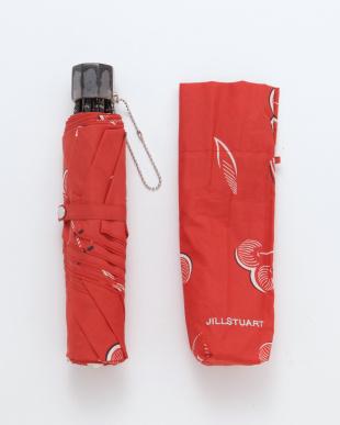 レッド ジルスチュアート折りたたみ傘を見る