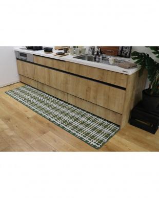 グリーン ワイドキッチンマットフォーブ60×240cmを見る
