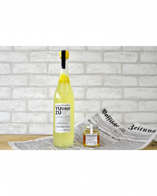 Concentrated Yuzu drink/SHIMANTO LOCAL HONEY  80gを見る