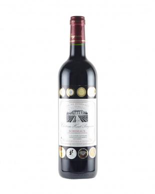 8冠受賞含むフランスボルドー金賞赤ワイン6本セットを見る