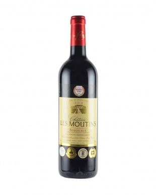 5冠赤4冠白含むフランスボルドー金賞赤白ワイン6本セットを見る