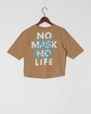 ブラウン BIGTシャツ7分袖を見る