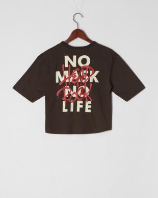 ブラック BIGTシャツ7分袖を見る