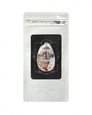 よくばり貴族の雑穀生麹+生酵素 3袋セットを見る