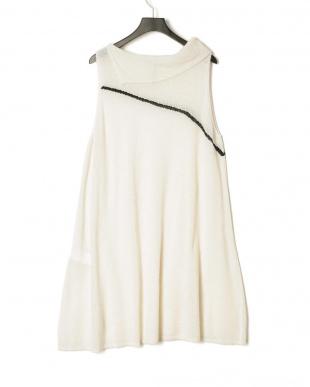 ホワイト アルパカ混リブ切替 ニットドレスを見る