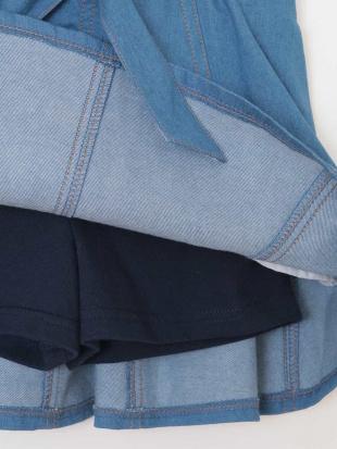 ブルー [100-130]リバーシブルベルトインパン付きデニムスカート[WEB限定サイズ] a.v.v bout de chouを見る