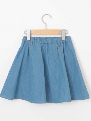 ライトブルー [100-130]インナーパンツ付きデニムフレアスカート[WEB限定サイズ] a.v.v bout de chouを見る