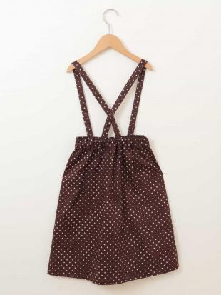 ブラック [100-130]サスペンダーツキナロースカート[WEB限定サイズ] a.v.v bout de chouを見る