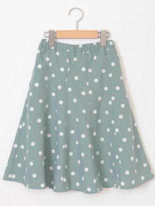 グリーン [100-130]【洗える】ドットプリントスカート[WEB限定サイズ] a.v.v bout de chouを見る